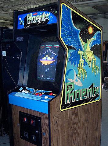 phoenix_arcade